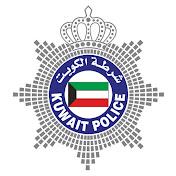 Moi Kuw وزارة الداخلية - دولة الكويت net worth