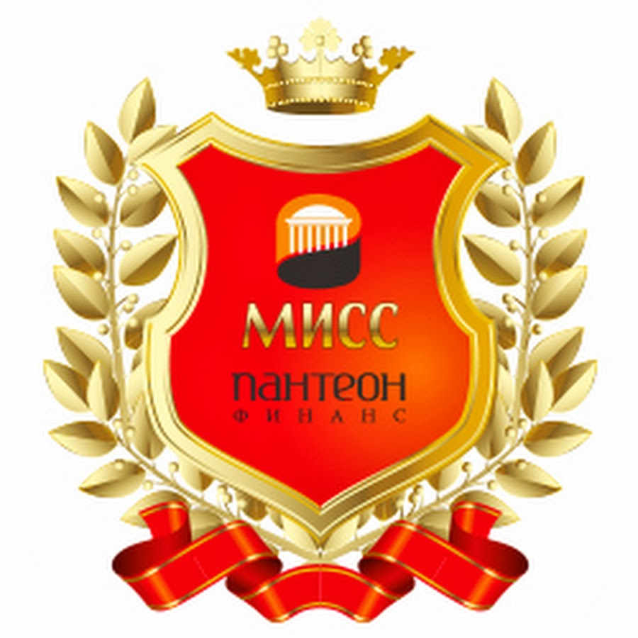 Пантеон финанс одесса девушки ищут работу казахстан