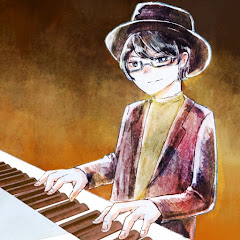 ぷーちの耳コピ伴奏ピアノ