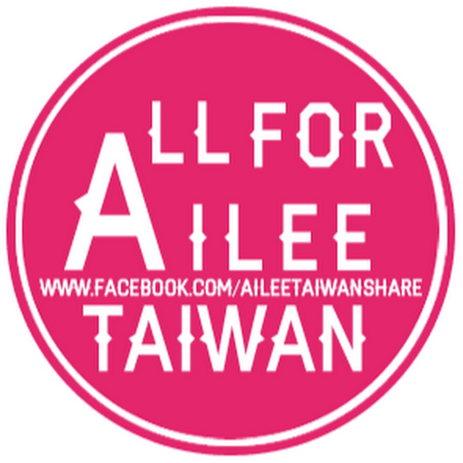 All For Ailee