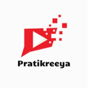 Pratikreeya