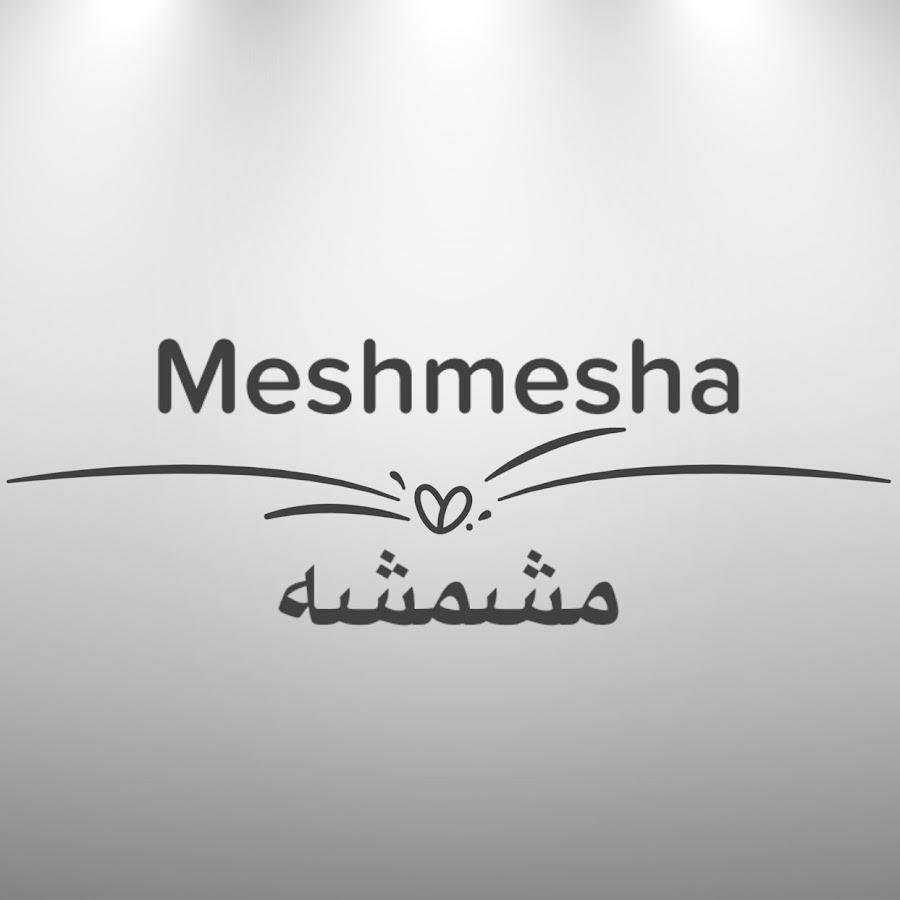 MeshMesha - مشمشه