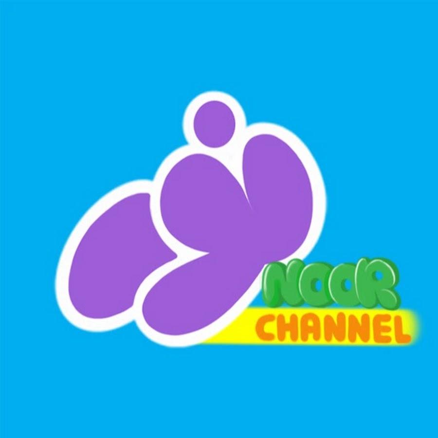 Noor Kids Channel /