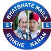 Bhatbhate \u0026 Birkhe