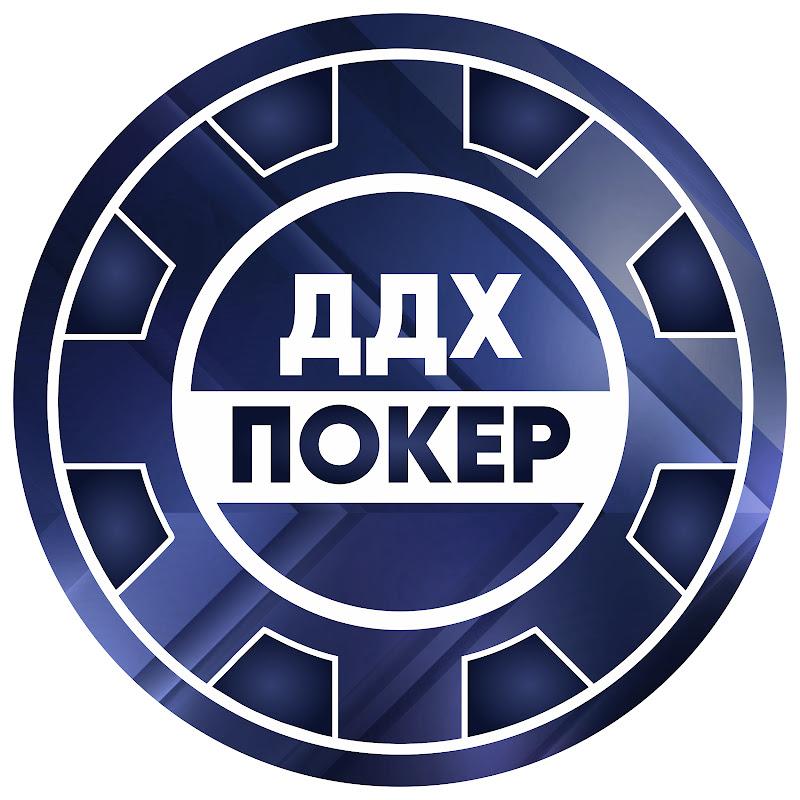 Смотреть покер онлайн прямой эфир русская рулетка i играть онлайн