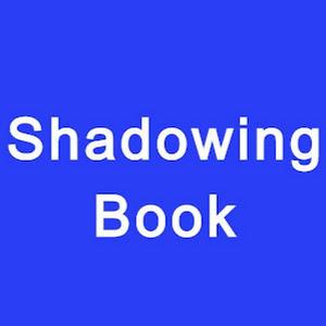 ShadowingBook