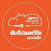 Hippo audio