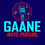 Gaane Naye Purane