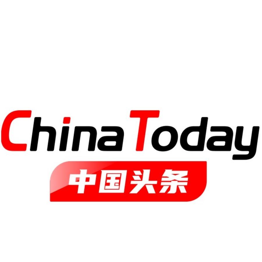 中国山东广播电视台官方频道 China
