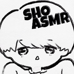 SHO ASMR