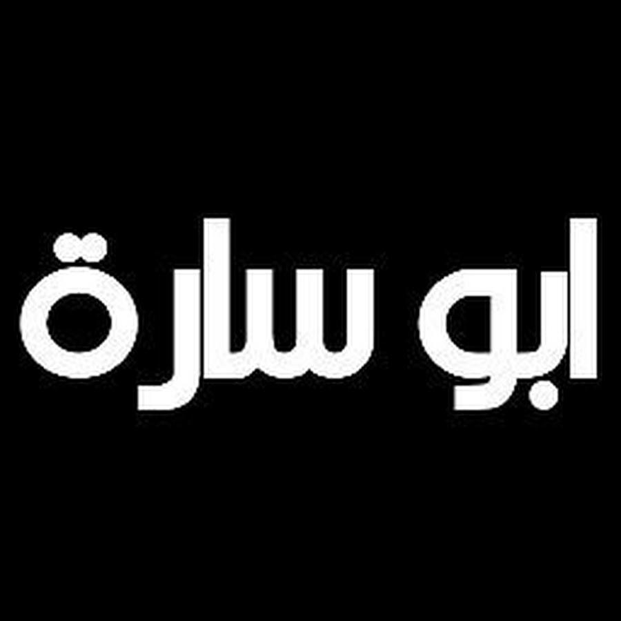 يمن لايت Yemen Light