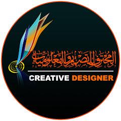 المحترف للتصميم والمعلوميات Creative designer