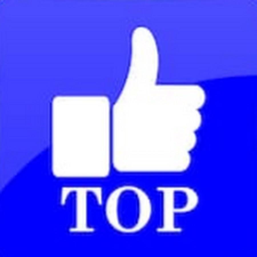 Top Commercials