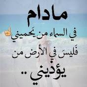 Ibrahim Madi ابراهيم ماضي net worth