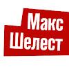 Макс Шелест - СУБЪЕКТИВНО об Игровых Девайсах