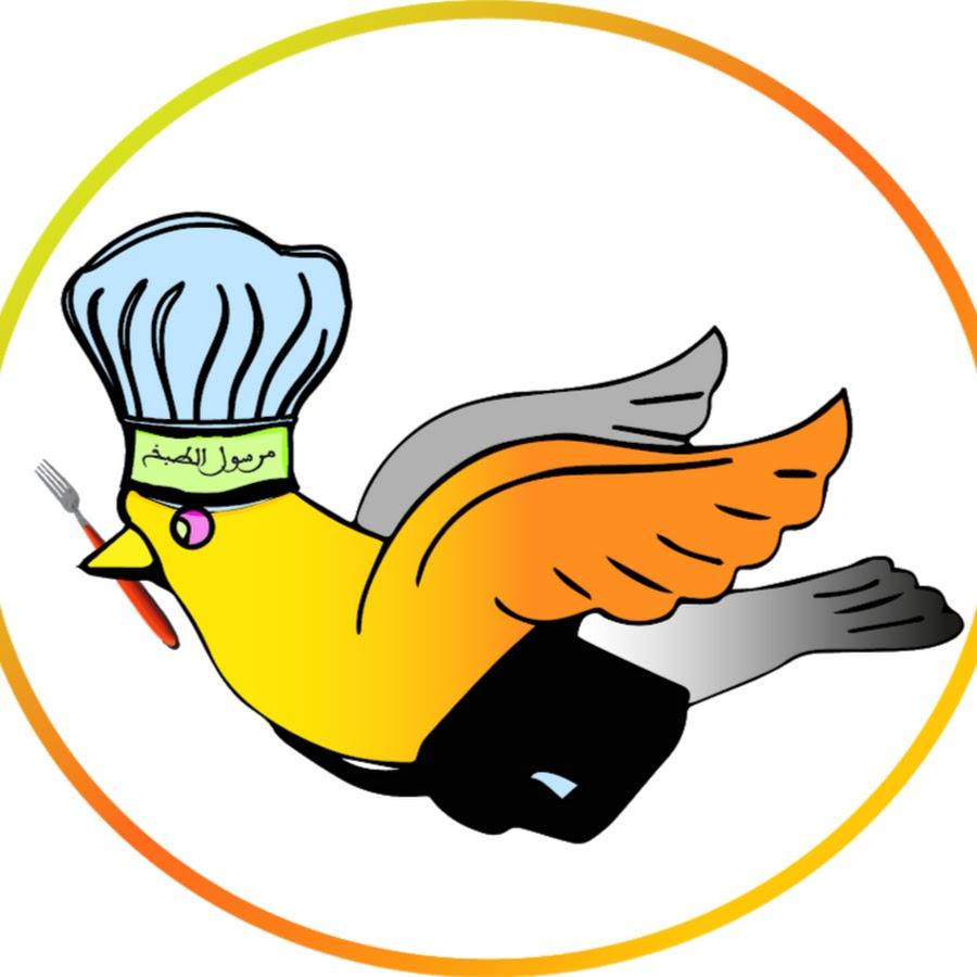 قناة مرسول الطبخ