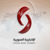 syria alikhbaria net worth