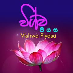 Vishwa Piyasa