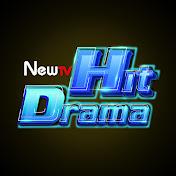 NewTV热播剧场 Hit Drama net worth