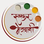 Ruchkar Mejwani net worth
