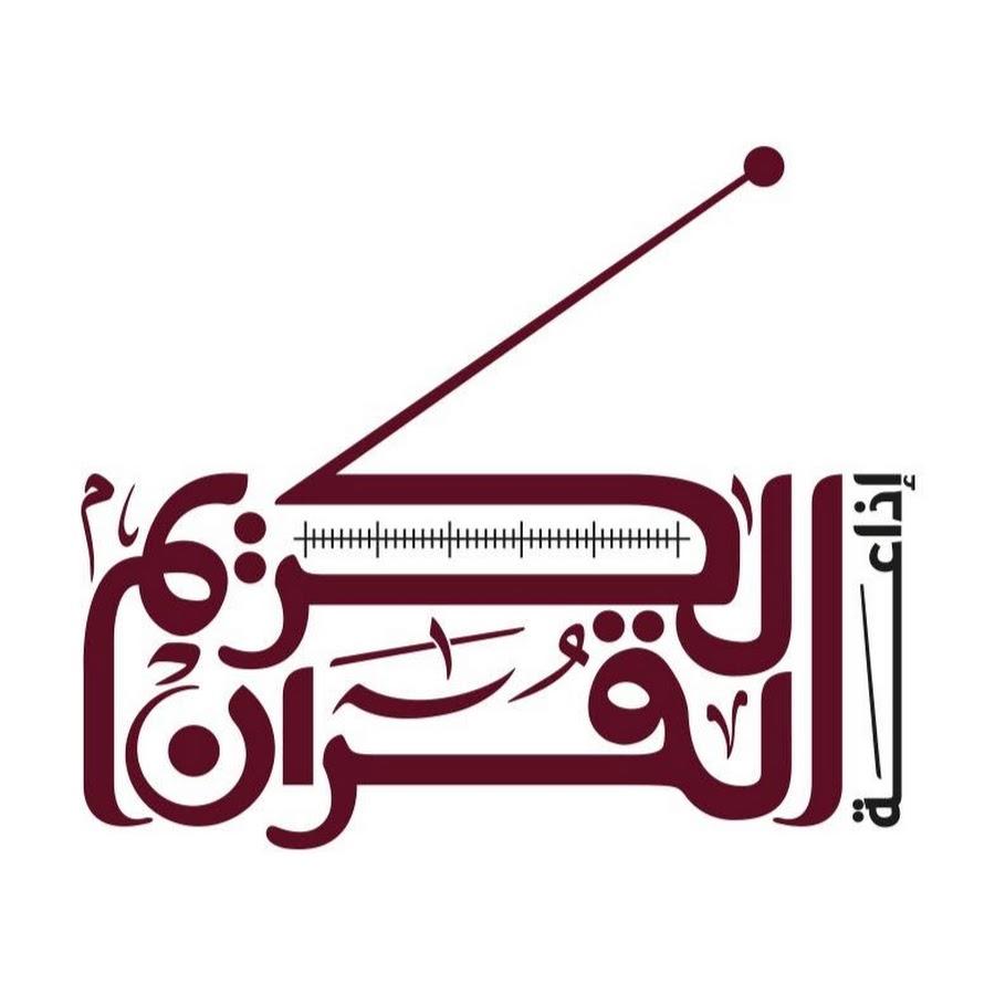 Radio Quran Karim