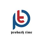 Probash Time net worth