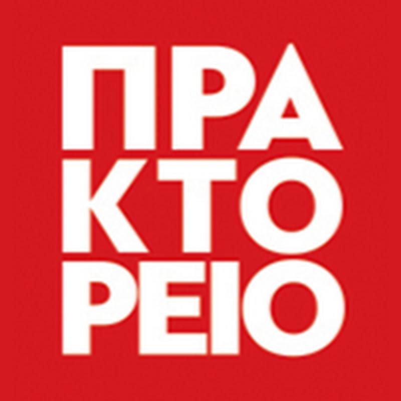 ANA-MPAwebTV