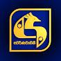 Swarnavahini TV