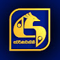 Swarnavahini TV - @swarnavahinitv Verified Account - Youtube