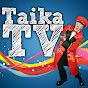 taikaTV