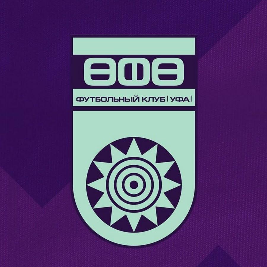 клуб москва официальный сайт уфа