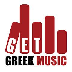 GetGreekMusic