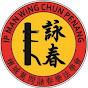 Ip Man Wing Chun Penang - @IpManWingChunPenang - Youtube