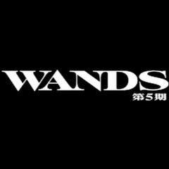 WANDS Official
