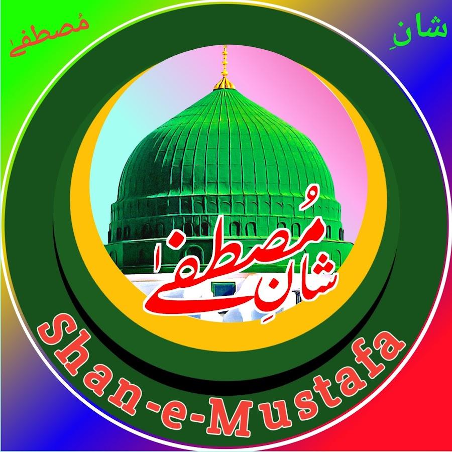 GULAM MUHIUDDIN QADRI