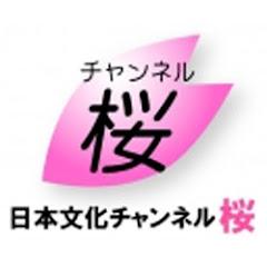 SakuraSoTV
