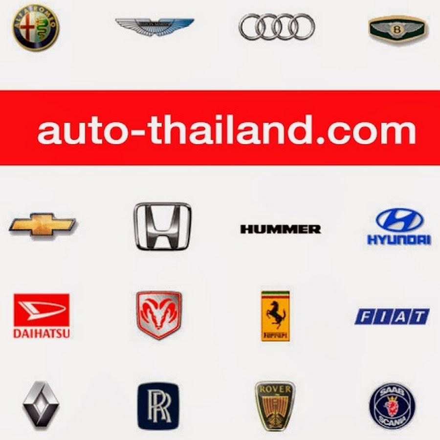 AutoThailandTV
