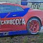 cambodia-life