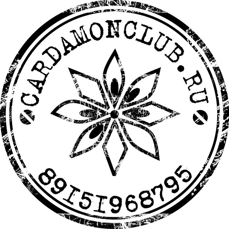 CardamonClub магазин