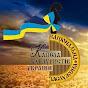 Національна заслужена капела бандуристів України ім. Г.Майбороди