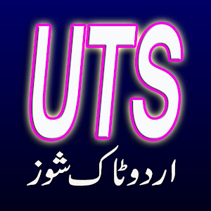 Urdu Talk shows