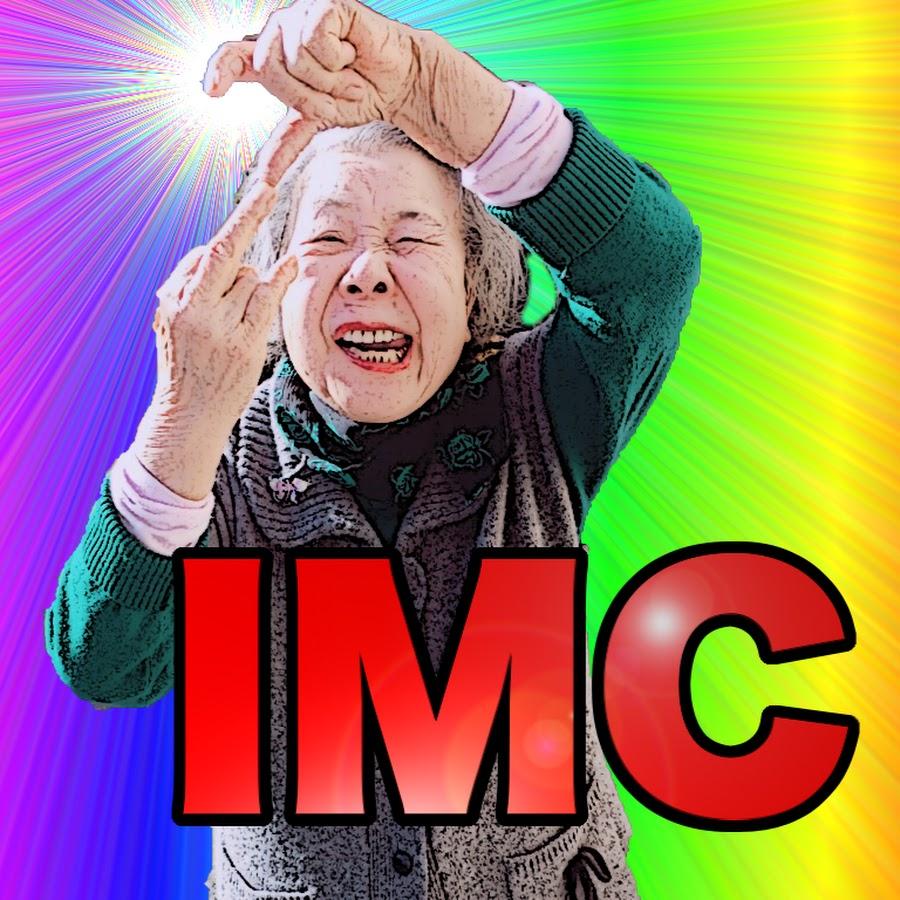 いむちゃんねるIMC