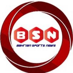 Photo Profil Youtube BSN BH