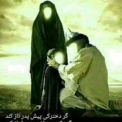 Ya Fatimah Masumah net worth