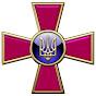 Пресслужба Міноборони України