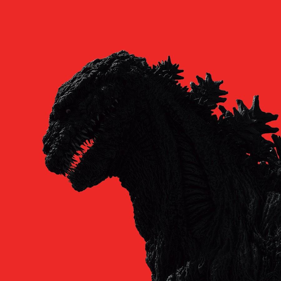 Godzilla Channel