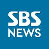 SBS 뉴스