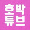 축구조아 • 조회수 51만회