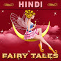 Hindi Fairy Tales
