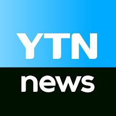 YTN news